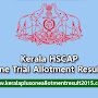 Plus one trial allotment 2019 - HSCAP +1 admission result 20/05/2019