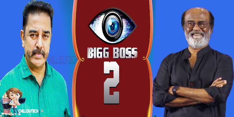 BigBoss2 ready   Director Shankar next Plan   Kamal Haasan   Rajinikanth