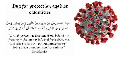 dua for protection against calamities, caronavirus protection dua