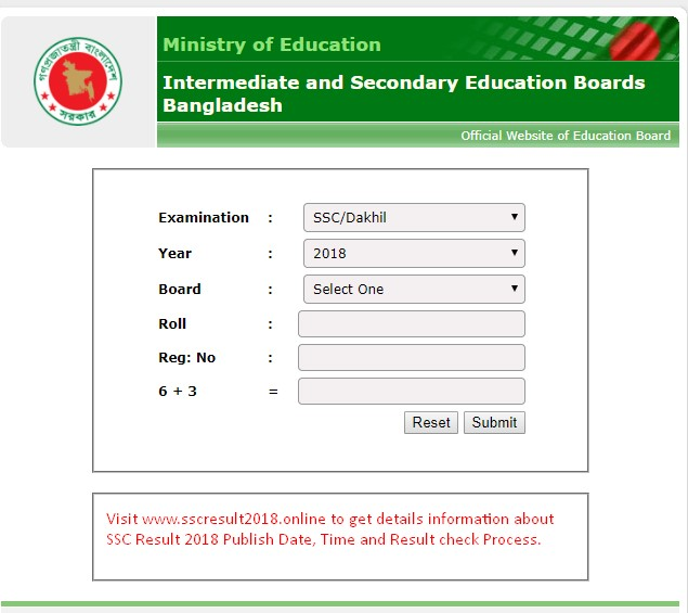 http://www.govresultbd.com/www-educationboardresults-gov-bd/