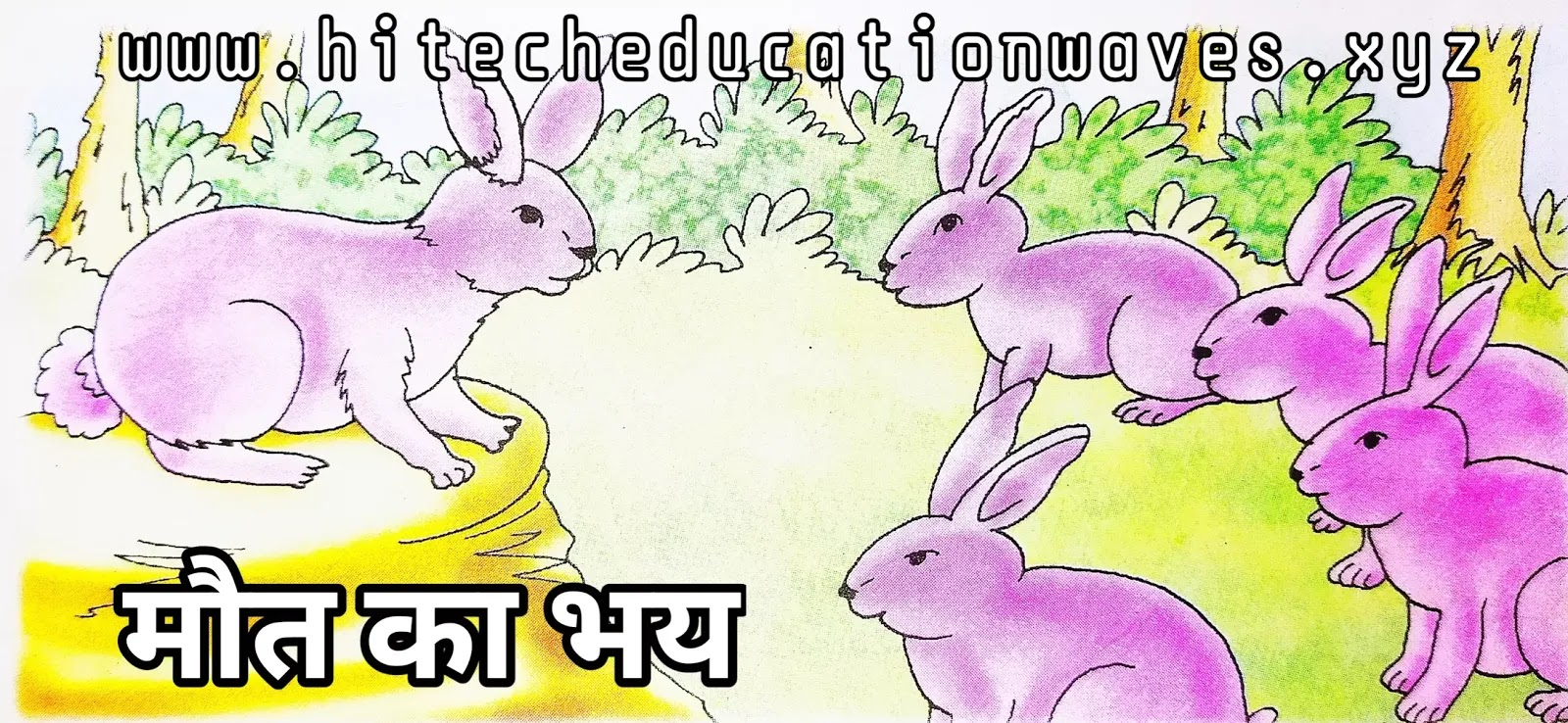 21 Best Moral Short Stories for Kids in Hindi