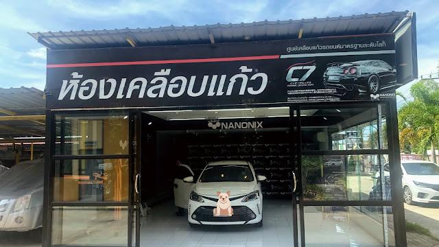 Dee Fast Car Service