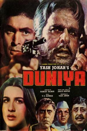 Download Duniya (1984) Hindi Movie 720p WEBRip 1.5GB