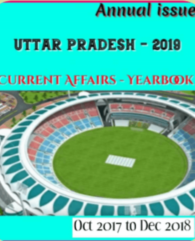 Uttar-Pradesh-Yearly-Current-Affairs-2019-PDF-Book