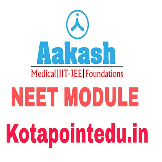 Aakash Institute Complete Module For NEET PDF DOWNLOAD