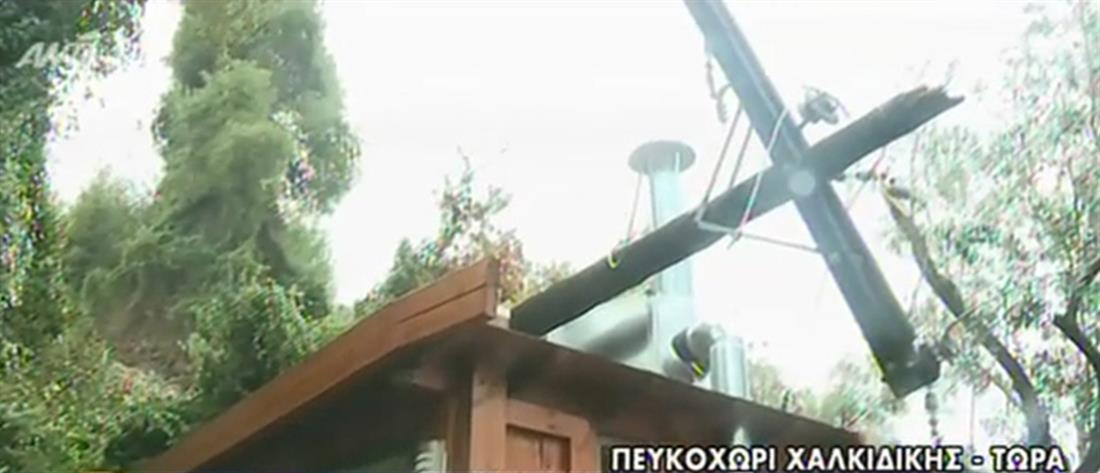 Δραματική διάσωση εναερίτη που καταπλακώθηκε μετά από κατολίσθηση (βίντεο)