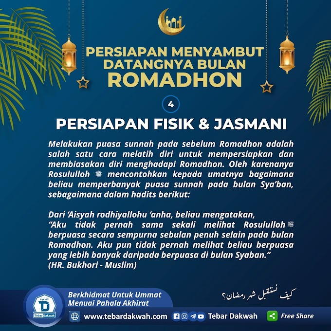 PERSIAPAN FISIK DAN JASMANI | MENYAMBUT BULAN ROMADHON