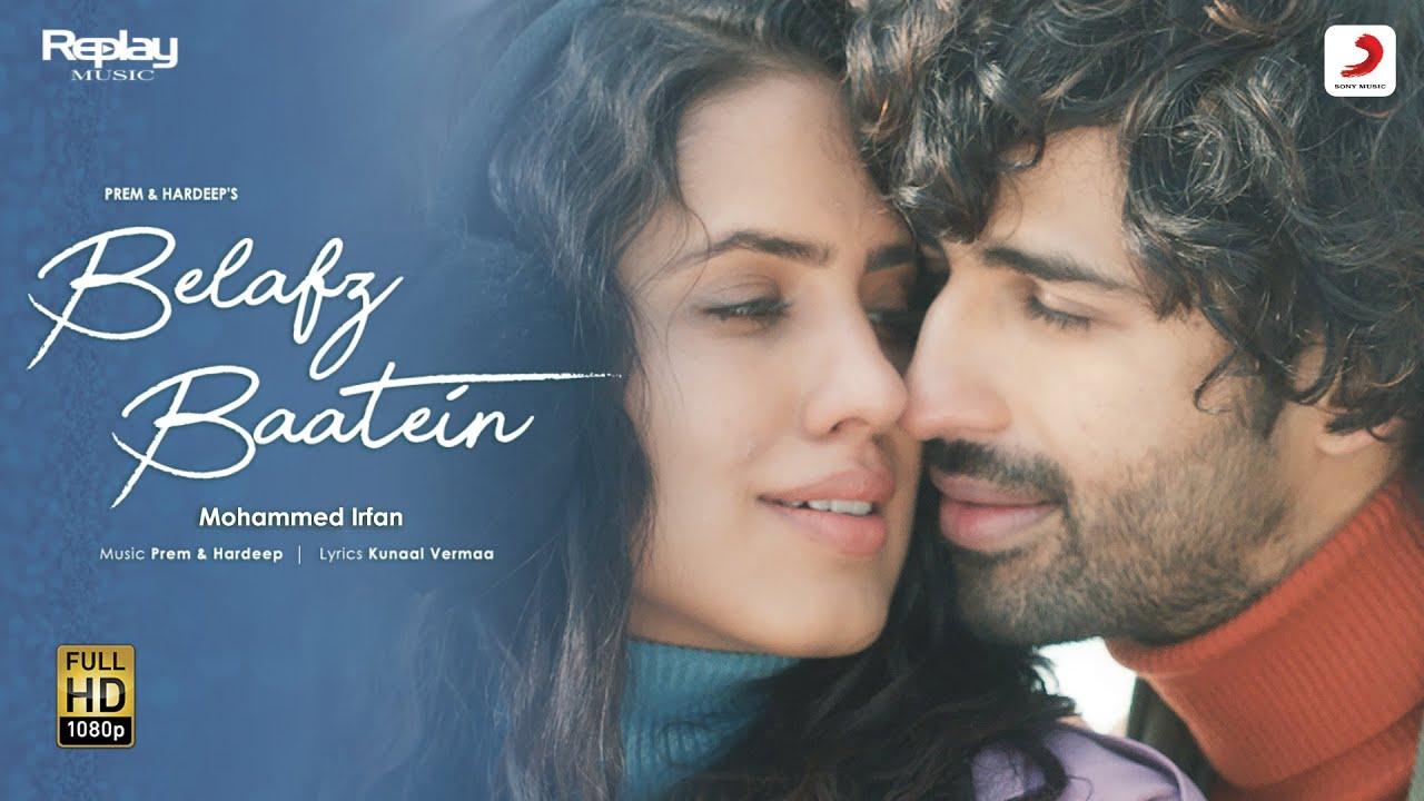 Belafz Baatein Hindi Sad Song Lyrics - Mohammed Irfan Lyrics