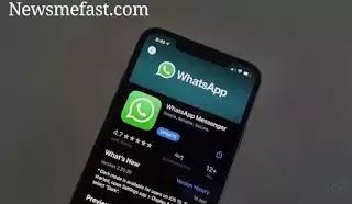 How to Enable Dark Mode On whatsapp (व्हाट्सएप में डार्क मोड ऐसे करे enable)