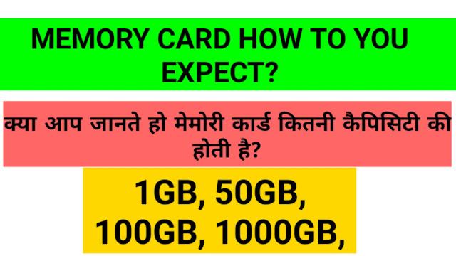 Memory card capacity