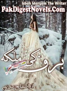 Barf Ki Malika (Complete Novel) By Isbah Mariyam Pdf Free Download