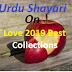 Urdu Shayari On Love 2019 Best Collections