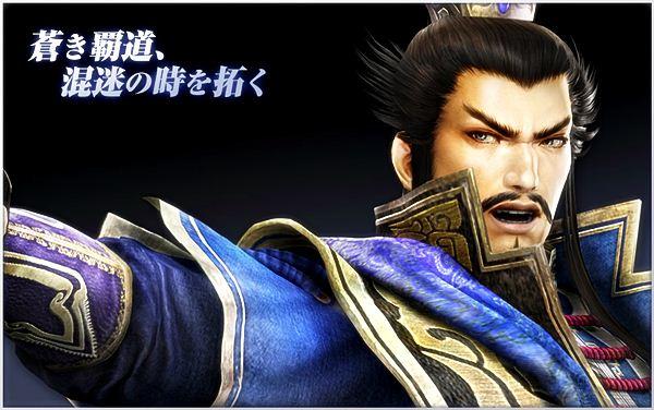 โจโฉ จากเกมส์ Dynasty Warriors 8