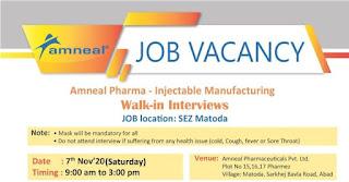 Walk-in Interviews in Amneal Pharmaceuticals Pvt. Ltd Ahmedabad For ITI/ Diploma/ M. Pharm/ B.Pharm/  D. Pharm/ B.Sc Candidates