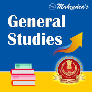 SSC Quiz : General Studies | 07- 11 -19