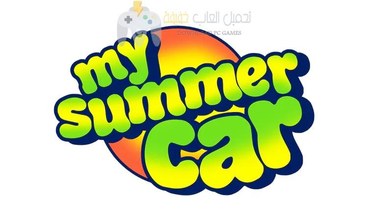 تحميل لعبة سيارة الصيف My Summer Car للكمبيوتر مجانا