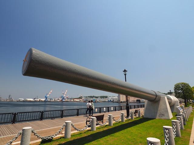横須賀 ヴェルニー公園 戦艦陸奥の主砲
