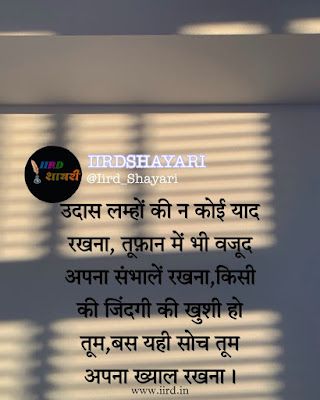 aap baat kyu nahi karte shayari