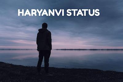 Haryanvi Attitude Status, Haryanvi Status