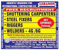 International Contracting company Recruitment for Lebanon