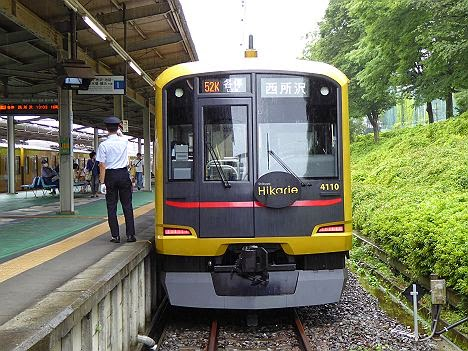 西武狭山線 各停 西所沢行き 東急5050系4110F Hikarie号