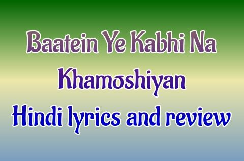 Khamoshiyan-Baatein-Ye-Kabhi-Na-lyrics-in-Hindi-Arijit-Singh