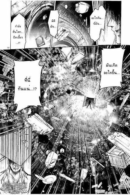 It s my life ตอนที่ 60 TH แปลไทย