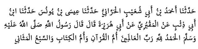 https://www.abusyuja.com/2020/01/hukum-membaca-basmalah-dalam-al-fatihah-pada-saat-shalat.html