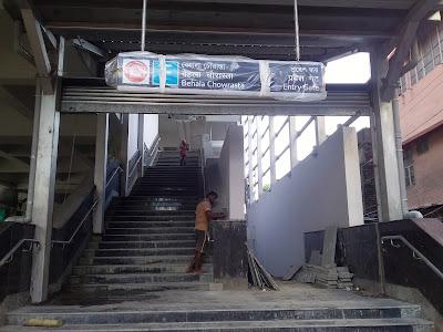 দ্রুত শেষ হবে কলকাতার মেট্রো রেল প্রকল্পগুলি