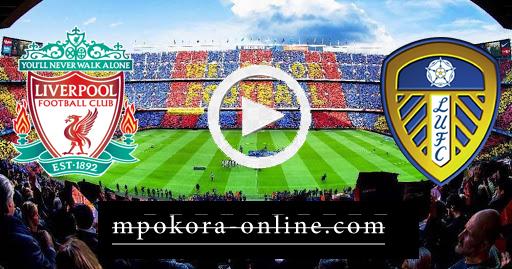مشاهدة مباراة ليفربول وليدز يونايتد بث مباشر كورة اون لاين 12-09-2020 الدوري الانجليزي