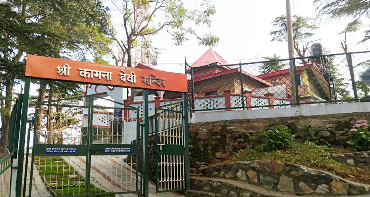 Shimla Attraction -  Kamna Devi Temple Shimla