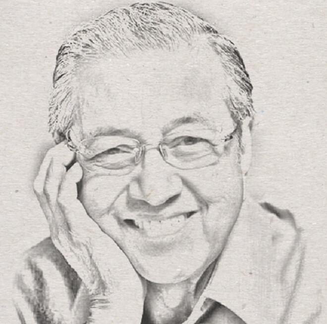 Tun Mahathir Maksum