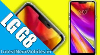 LG G8 Price in India