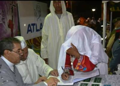 تافراوت: مبادرة الزواج الجماعي تفتح أبوابها للشباب الراغبين في الزواج