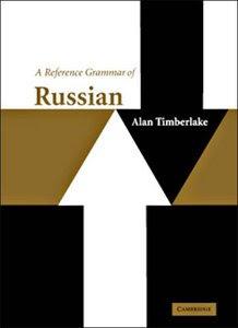 Télécharger Livre Gratuit A Reference Grammar of Russian pdf