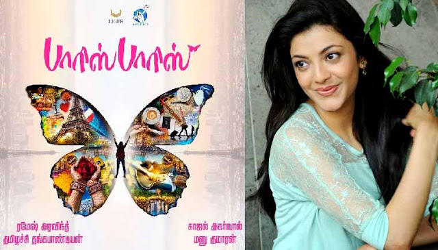 Kajal Aggarwal, Queen, Kangana Ranaut, Ramesh Aravind, Paris Paris, Tamil Remake of Queen, Talugu version of Queen