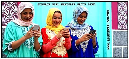 GURGAON GIRL WHATSAPP GROUP LINK
