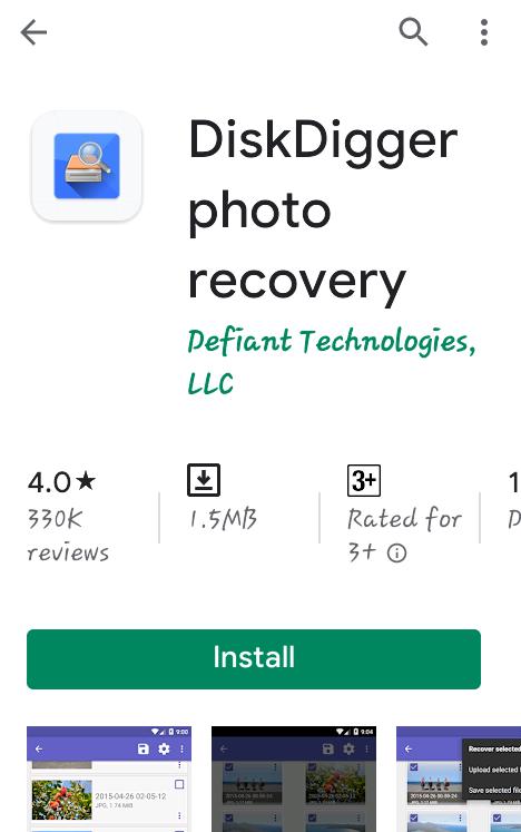 फोन से डिलीट फोटो को 2 मिनट में वापस लाए। पुरी जानकारी