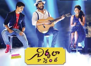Telugu Romantic movie