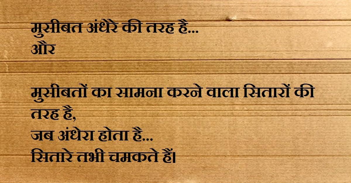 love shayari in hindi for girlfriend,dil love shayari