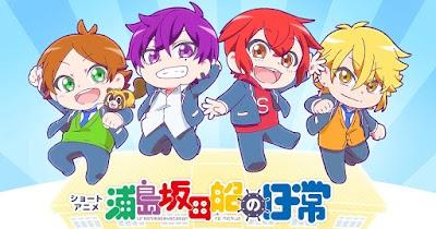 Urashimasakatasen no Nichijou Subtitle Indonesia Batch