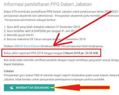 gambar Batas Registrasi PPG 2 Maret 2018