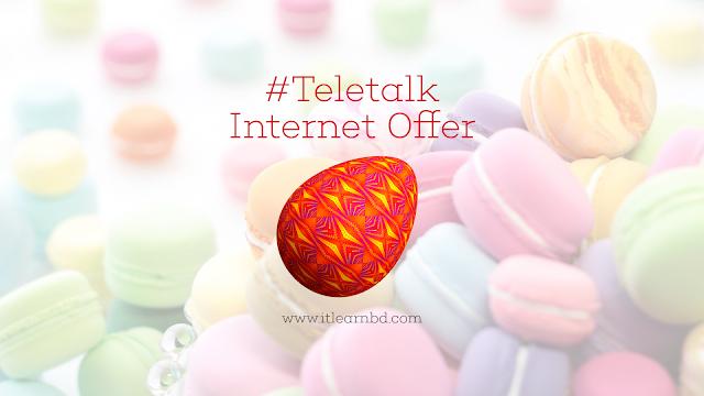 Teletalk internet offer and package 2020 | Teletalk mb offer