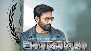 Chanakya movie 2019, Cast & crew,  release date, budget, story, box office verdict, box office collection