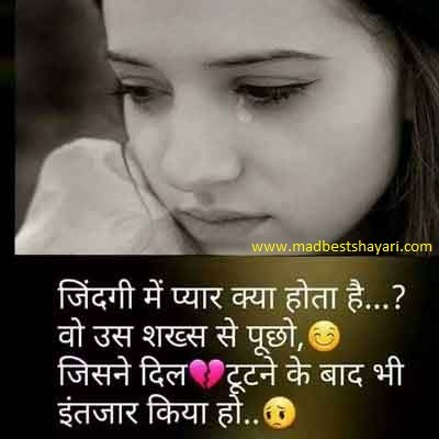 sad image, sad shayari, sad pic, sad shayari image ,  sad images in hindi