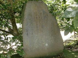 妙本寺カイドウの碑