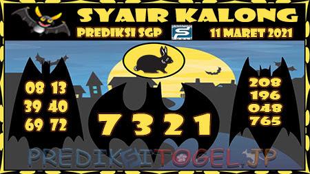 Syair SGP Kamis 11 Maret 2021 -