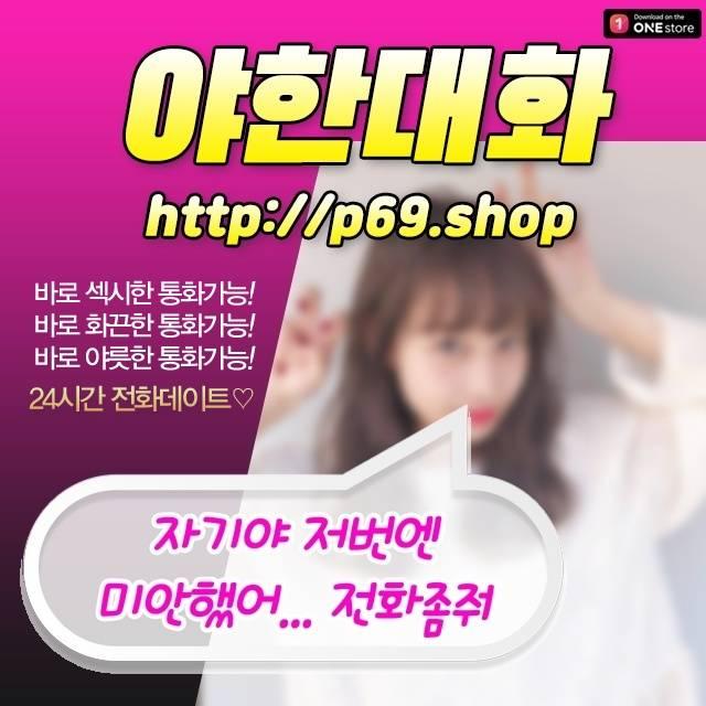 광산직장인영어학원