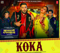 Koka Full Lyrics Song - Khandaani Shafakhana