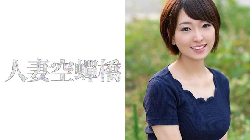 CENSORED 279UTSU-306 人妻空蝉橋 あめり, AV Censored